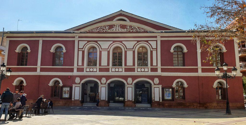 Teatro Guerra en Lorca